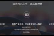 深圳闲置车出租行情怎么样?能通过这种出租轻松赚钱吗?