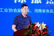 2020中国食品创新创业大赛总决赛成绩显著