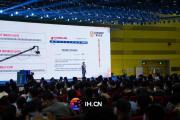 中国创业者大会成功举办,聚银征信获创业者首肯