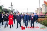 """中国庆阳宁县""""人类第四个苹果""""品牌发布暨产销对接会开幕"""