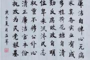 """中建三局二公司北京公司精耕细作  喜迎党风廉政宣教""""收获""""季"""