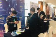 2020第二届CMC博览会,圣诺生物CDMO服务平台笃行创新性服