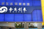 """""""融e采""""首单业务完成落地,壹链盟揭开建筑领域供应链金融全新的篇章"""