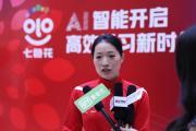 全球首创!奥运冠军罗雪娟点赞七色花AI智能学习桌