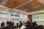 浙南区域开展红色宣讲活动  ,激发干群奋进力量