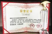 品牌力量:云方集团荣获农业领域三大奖项!