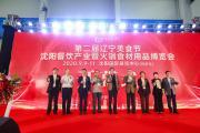 2021东北火锅节盛大启航,4月15-17相约沈阳