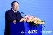 2020第五届中国客户联络中心行业发展年会在北京成功举办!