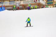 冰雪电竞步入天府之国 首届中国数字冰雪运动会第三站将在成都上演