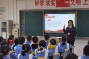 岳塘检察:送民法典进校园