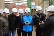 """中国二十二冶举办""""国企顶梁柱——从制造到智造 助力钢结构产业提质升级""""专题营销宣传活动"""