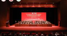 """合力谋发展、新塘""""芯""""启航——新塘商会等四大协会举行就职典礼"""