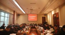 株洲中院:组织召开全市法院刑事审判工作