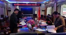 湘潭市残疾儿童康复救助定点服务机构星级评定工作顺利开展