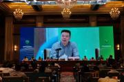 中华保险当选中国农业风险管理研究会副会长单位