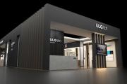 ULG优力将亮相2020中国建博会(广州)