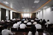 天府新区信息职业学院召开庆祝党成立99周年大会