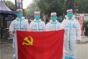 """北京中建地产:坚守""""新发地""""抗疫第一线  积极践行国企责任"""