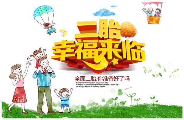 中国冰雪旅游哈尔滨证件办理飞扬发展前景可期