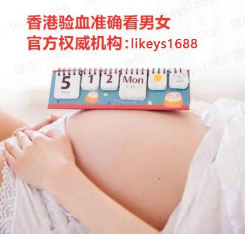 宝妈分享第一次去香港验血测男女之旅
