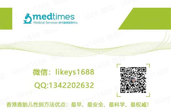 香港验血检测DNA性别鉴定需要哪些条件