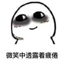 1_微笑.png